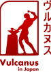 VULCANUS JAPÓN